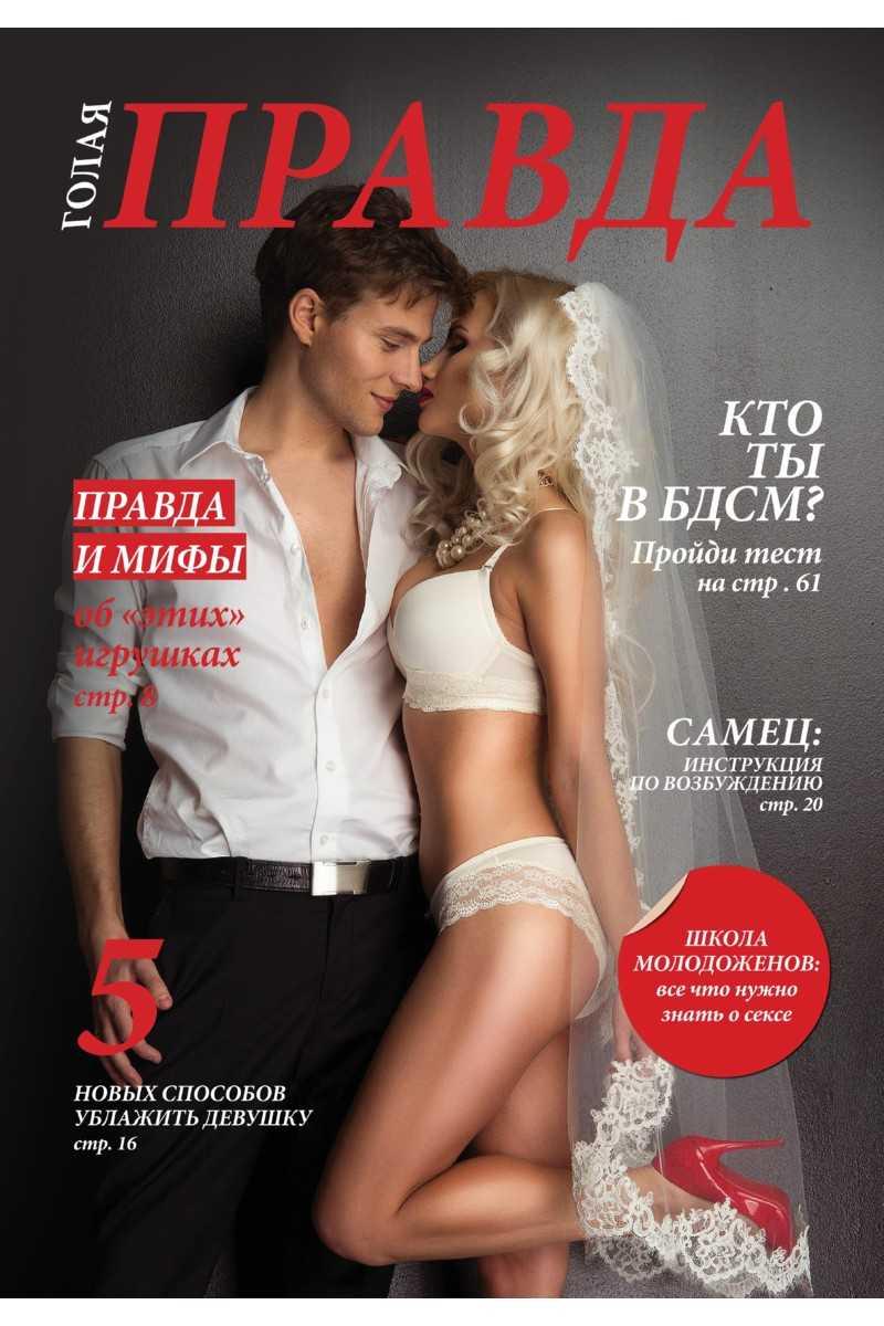 секс магазин прокопьевск-ню1